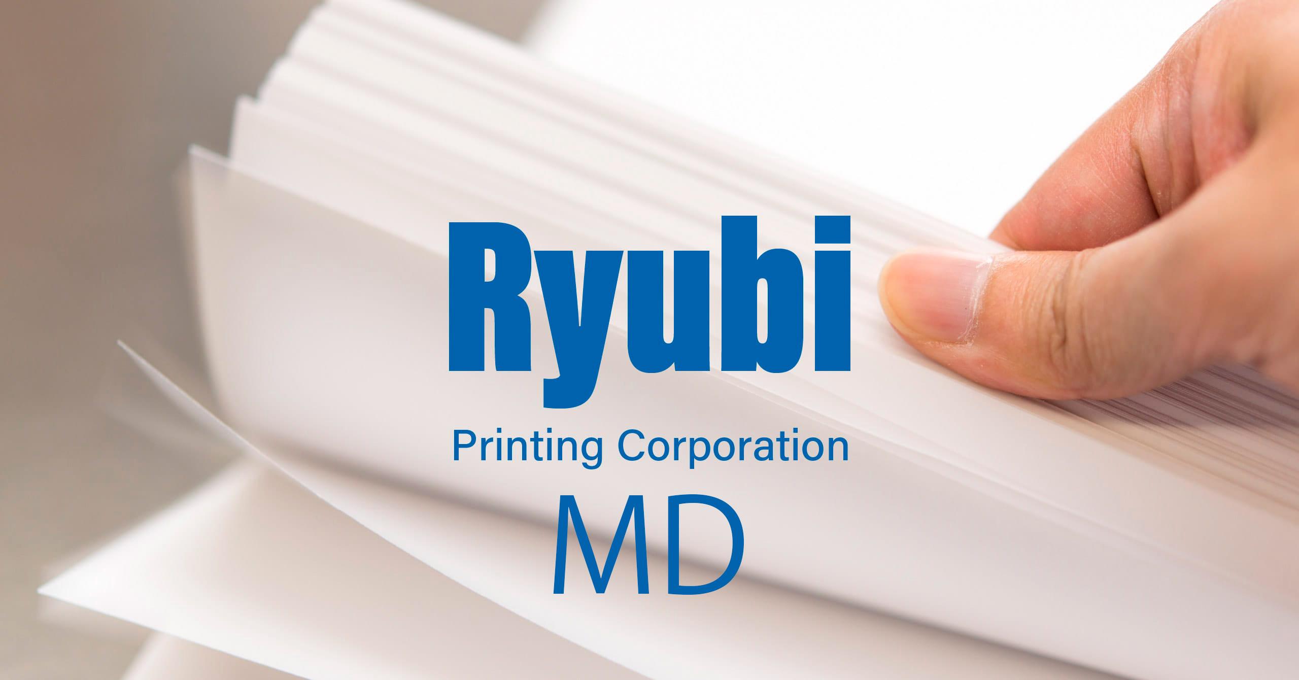 Ryubi